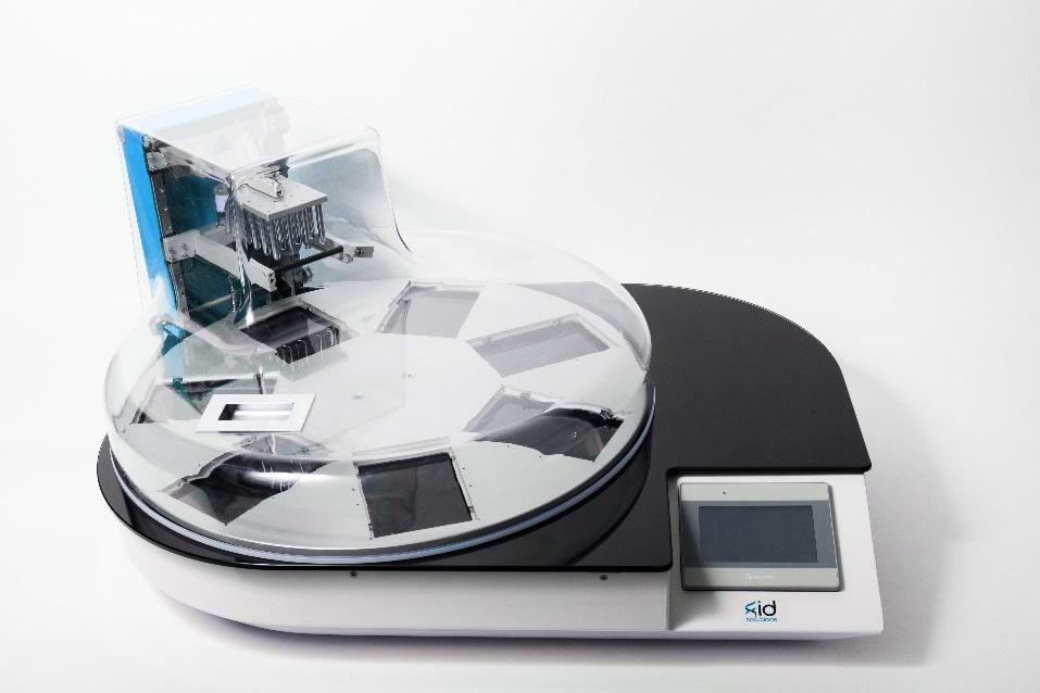 automate pour vos extractions par billes magnétiques